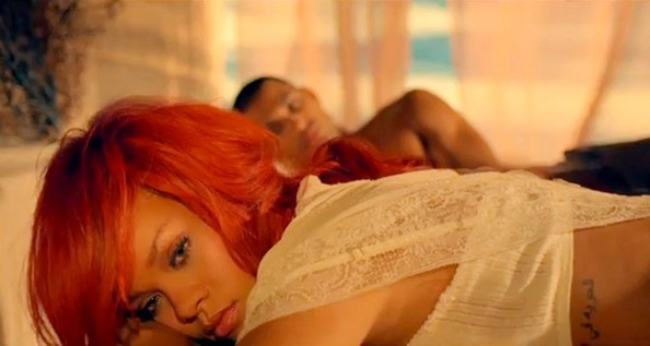Rihanna; California King Bed