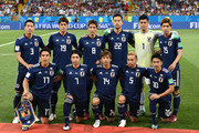Japan team pose for a team photo prior to the 2018 FIFA World Cup Russia Round of 16 match between Belgium and Japan at Rostov Arena on July 2, 2018 in Rostov-on-Don, Russia.