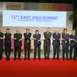 Dmitry Medvedev 31st Southeast Asian Nations (ASEAN) Summit in the Philipppines