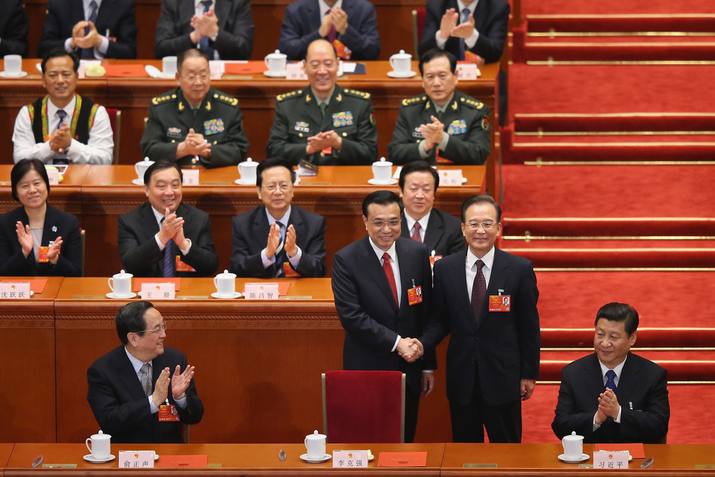 Wen Jiabao Photos Photos - Fifth Plenary Session of the ...