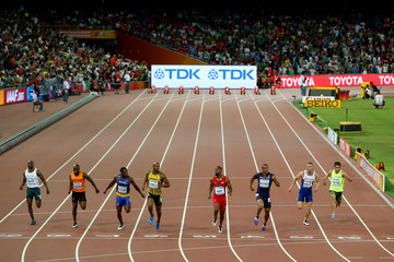 Hassan Taftian 15th IAAF World Athletics Championships Beijing 2015 - Day Two