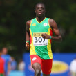 Kirani James Photos