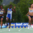 Allison Peter IAAF World Youth Championships - Day Two