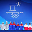 Johann Andre Forfang Medal Ceremony - Winter Olympics Day 11