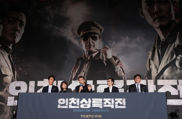 'Operation Chromite' Press Conference in Seoul