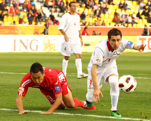 AFC Asian Cup - DPR Korea v Iran []