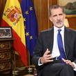 King Felipe of Spain King Felipe Of Spain Delivers His Traditional Christmas Speech To The Nation