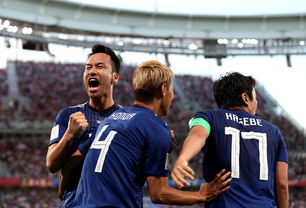 Japan vs. Senegal: Group H - 2018 FIFA World Cup Russia