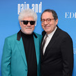 Michael Barker Sony Pictures Classics Celebrates The Cast Of