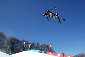 Mike Riddle FIS Freestyle World Cup - Ski Halfpipe Qualification