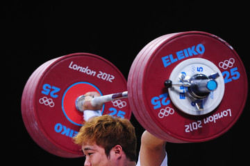 Min Jae Kim Olympics Day 8 - Weightlifting