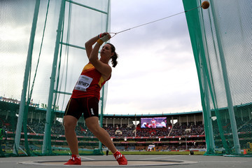 Natalia Sanchez IAAF U18 World Championships - Day 4