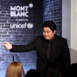 Shenyang Montblanc And UNICEF Celebrate The Launch Of Their New