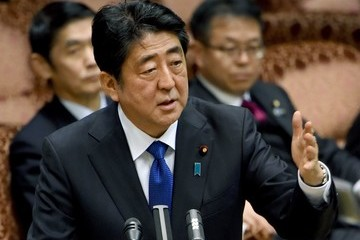 Shinzo Abe A PAC-3 Surface-to-air Missile Launcher Seen in Position in Japan