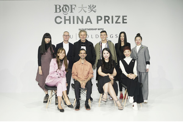 The Business Of Fashion Presents The First BoF China Prize During Shanghai Fashion Week