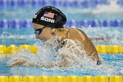 Rebecca Soni of the United States competes in the the Women's 100m Backstroke Final during Day Eleven of the 14th FINA World Championships at the Oriental Sports Center on July 26, 2011 in Shanghai, China.