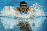 Rebecca Soni of the United States competes in the Women's 200m Breaststroke Semi Final during Day Thirteen of the 14th FINA World Championships at the Oriental Sports Center on July 28, 2011 in Shanghai, China.