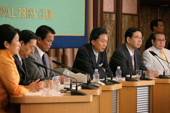 Six Party Leaders Debate On Election Platforms