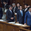 Toshimitsu Motegi Japanese Emperor Naruhito Opens The National Diet Session