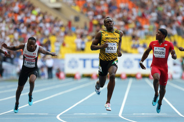 Tremaine Harris 14th IAAF World Athletics Championships Moscow 2013 - Day Two