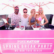 DJ Irie Devon Windsor Photos