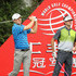 Bubba Watson Jordan Spieth Photos - Jordan Spieth (L) of the United States hits his tee shot on the 11th hole as Bubba Watson of the United States looks on during the first round of the WGC - HSBC Champions at the Sheshan International Golf Club on November 5, 2015 in Shanghai, China. - WGC - HSBC Champions: Day One