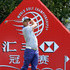 Rickie Fowler Photos - Rickie Fowler of the USA hits his tee-shot on the third hole during the second round of the WGC - HSBC Champions at the Sheshan International Golf Club on November 7, 2014 in Shanghai, China. - WGC - HSBC Champions: Day 2