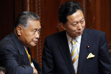 Yoshiro Mori Yukio Hatoyama To Be Elected As Japan's New Prime Minister