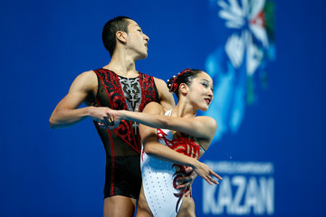 Yumi Adachi Synchronised Swimming - 16th FINA World Championships: Day Six