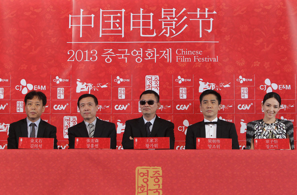 2013 Chinese Film Festival - Press Conference