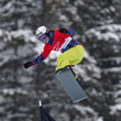 Zoe Gillings Lake Louise Snowboard Cross World Cup: Qualifications