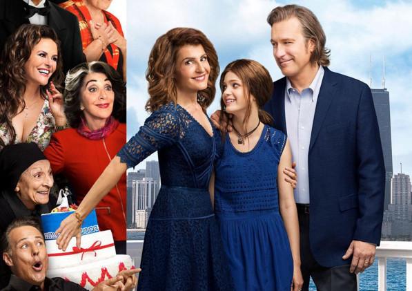 The First Poster For My Fat Greek Wedding 2 Reunites Us With All