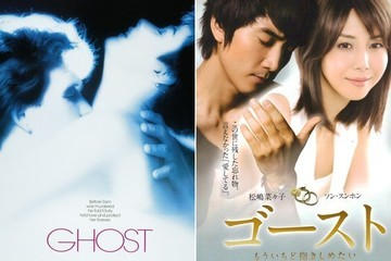Foreign Movies That Ripped Off American Films