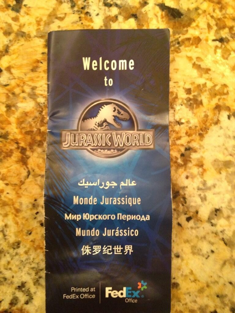 Jurassic World brochure