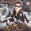 Telugu Latest Movie Mp3 Songs Download