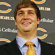 Jay Cutler Photos