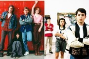 Where Are They Now: The Biggest Stars from John Hughes' Films