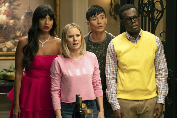 Do You Belong In 'The Good Place' Or 'The Bad Place'?