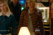 Eliza Coupe Down Jacket